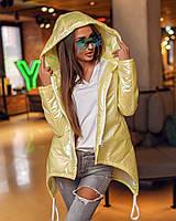 Женская Перламутровая Куртка Батал
