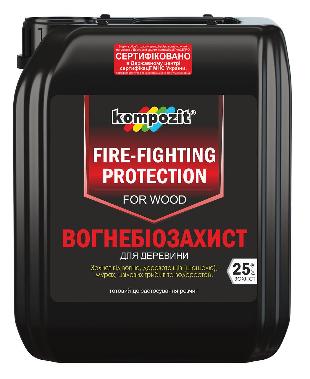 Огнебиозащита для дерева Kompozit БС-13 (10 л) красный