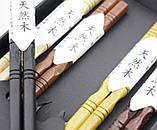 Палочки для еды деревянные ассорти 5 видов набор 5 пар, фото 2