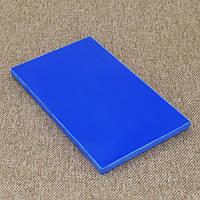 Накладки Микарта  № 92380 Цвет тепн голубой 6,2х80х130-135