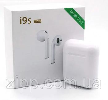 Бездротові навушники i9S-tws з кейсом