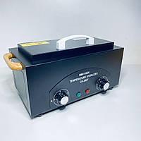 Сухожаровой стерилизатор sanitizing box СН 360Т, черный