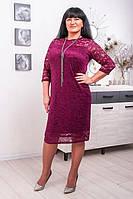 Плаття з гіпюру Дора (50-62) марсала, фото 1