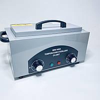 Сухожаровой стерилизатор для инструментов СН 360Т, серый