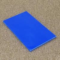 Накладки Микарта  № 92382 темно-голубая 4х80х130 мм