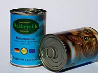 Baskerville Cat Индейка с рыбой, 400гр