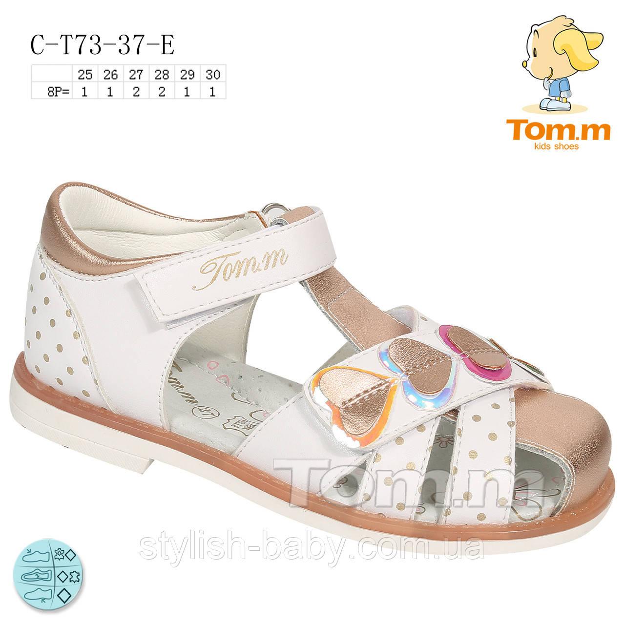 Детская летняя обувь 2020 оптом. Детские босоножки бренда Tom.m для девочек (рр. с 25 по 30)