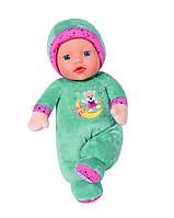 """Кукла BABY BORN серии """"Для малышей"""" - МОЯ КРОШКА (26 cm, с погремушкой внутри)"""