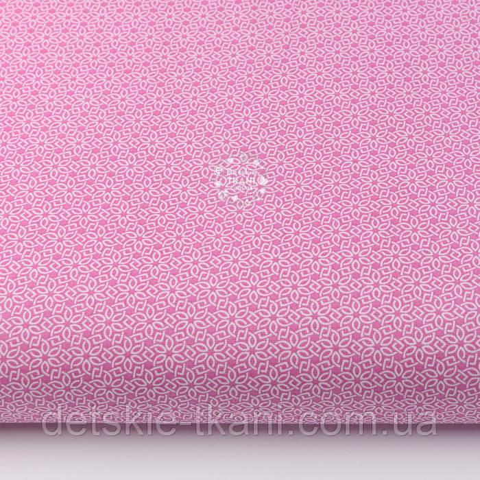 """Лоскут ткани """"Абстрактные цветочки"""" белые на розовом № 2186а, размер 46*80 см"""
