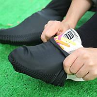Силиконовые чехлы для обуви M / Чехлы на обувь от грязи и дождя / Бахилы для обуви