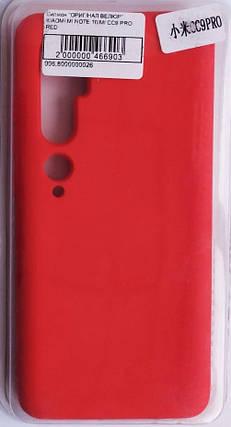 Силиконовый чехол Original Silicone Case Xiaomi Mi Note 10 / Mi CC9 Pro, Red, фото 2