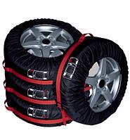 """Комплект чехлов для хранения шин R 16-17 Черная  Полиэстер """"LAVITA"""" (LA 140105L) L (4шт)"""