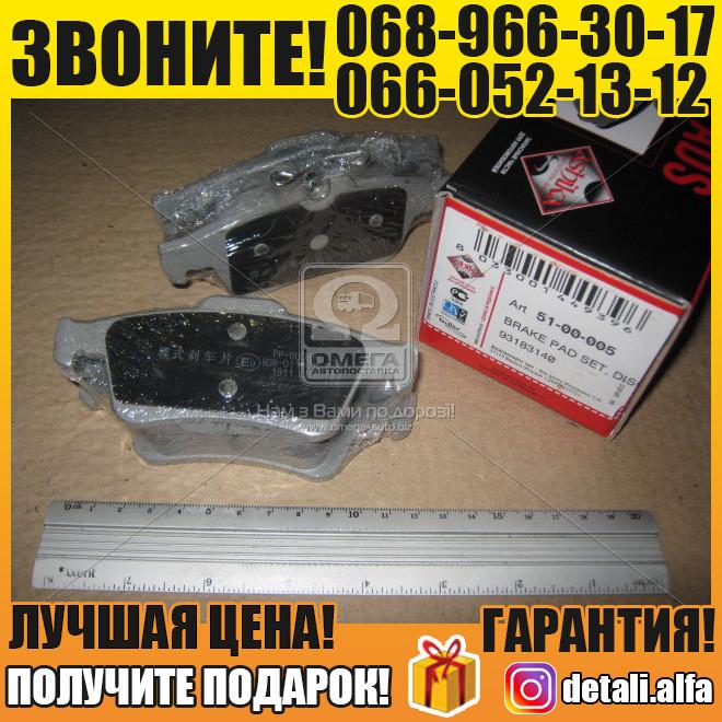 Колодка тормозная МАЗДА 3 (пр-во ASHIKA) (арт. 51-00-005)