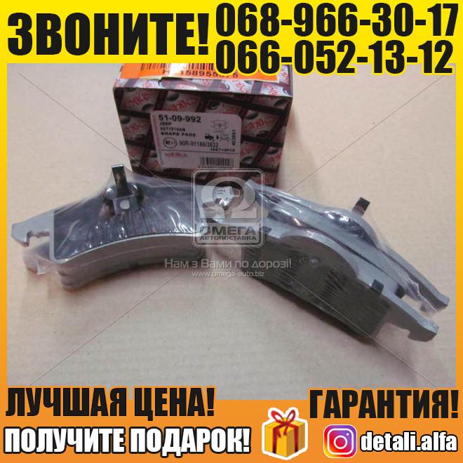 Колодки тормозные дисковые задние JEEP (пр-во ASHIKA) (арт. 51-09-992)