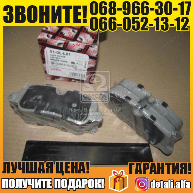 Комплект тормозных колодок, дисковый тормоз (пр-во ASHIKA) (арт. 51-0L-L01)
