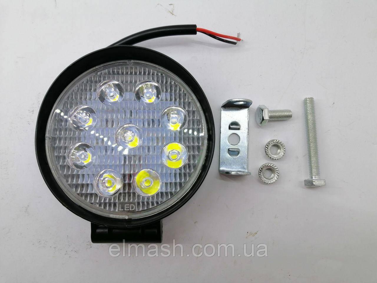 Фара LED кругла 27W, 9 ламп, 110 * 128мм СТАНДАРТ <ДК>