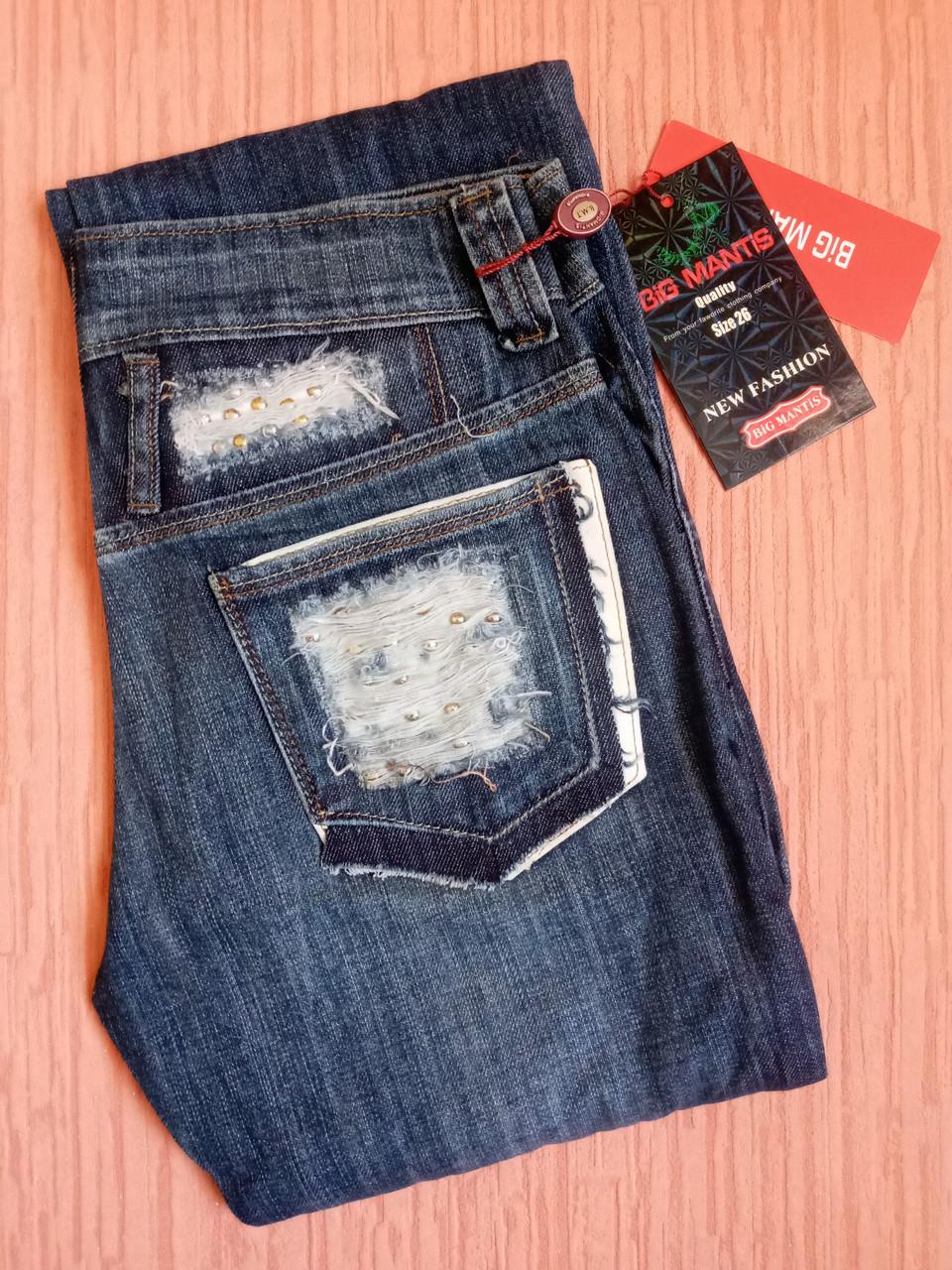 Джинсы штаны женские подросток  р-р от 36 по 46. От 6шт по 41