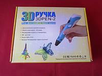 Волшебная 3D Ручка 3SPEN-2