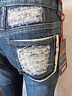Джинсы штаны женские подросток  р-р от 36 по 46. От 6шт по 41, фото 6
