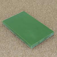 Накладки Микарта  № 92481 Цвет:оливковый 10х80х130 мм