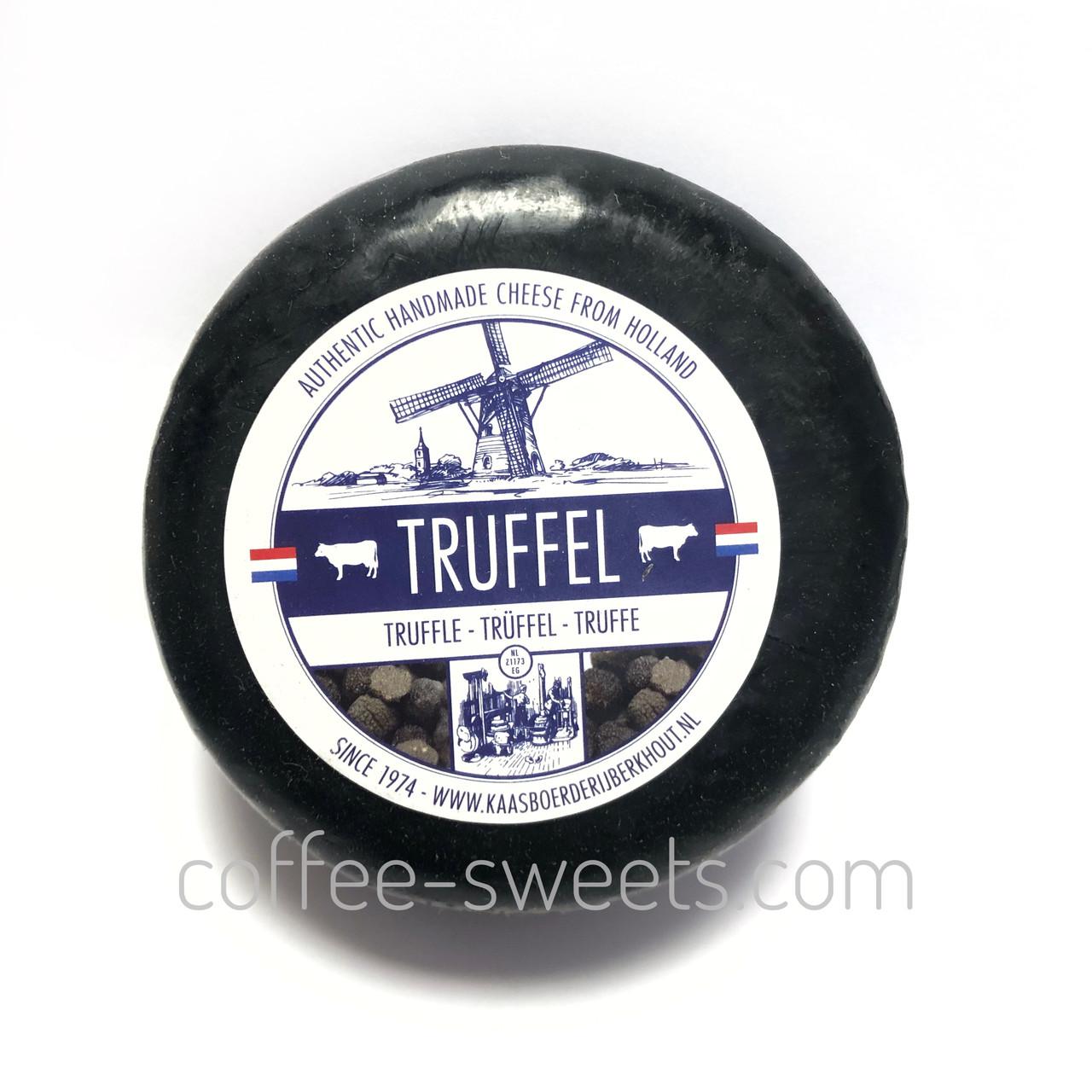 Сыр голландский ручной работы Truffel ~400г (+-30г)