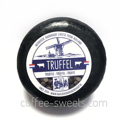 Сыр голландский ручной работы Truffel ~400г (+-30г), фото 2