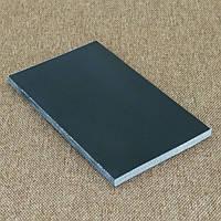 Накладки Микарта  № 92490 под канвас, тёмно-оливк 6,2х80х130 мм