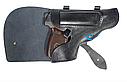 Поясная кобура из кожи для пистолета Макарова и схожих моделей по конструкции, фото 3