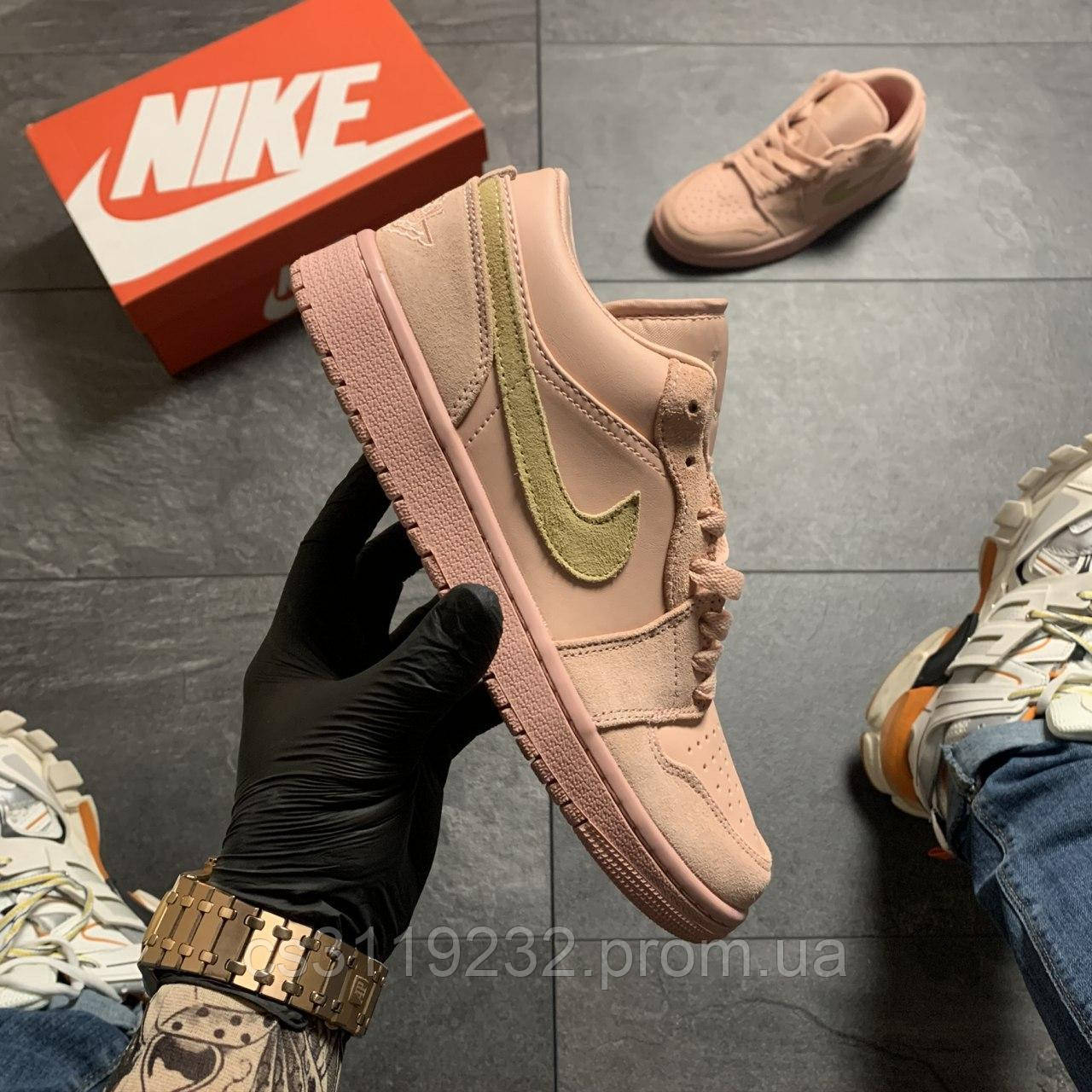 Жіночі кросівки Air Jordan 1 Low Coral Sued (рожевий)