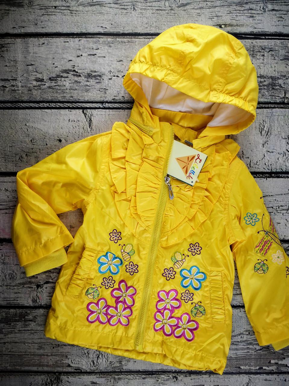 Куртка. Вітровка для дівчаток Жовтий Поліестер Baby Line Україна
