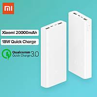Внешний аккумулятор Xiaomi Mi Power bank 3 20000mAh 18Wh white VXN4258CN PLM18ZM
