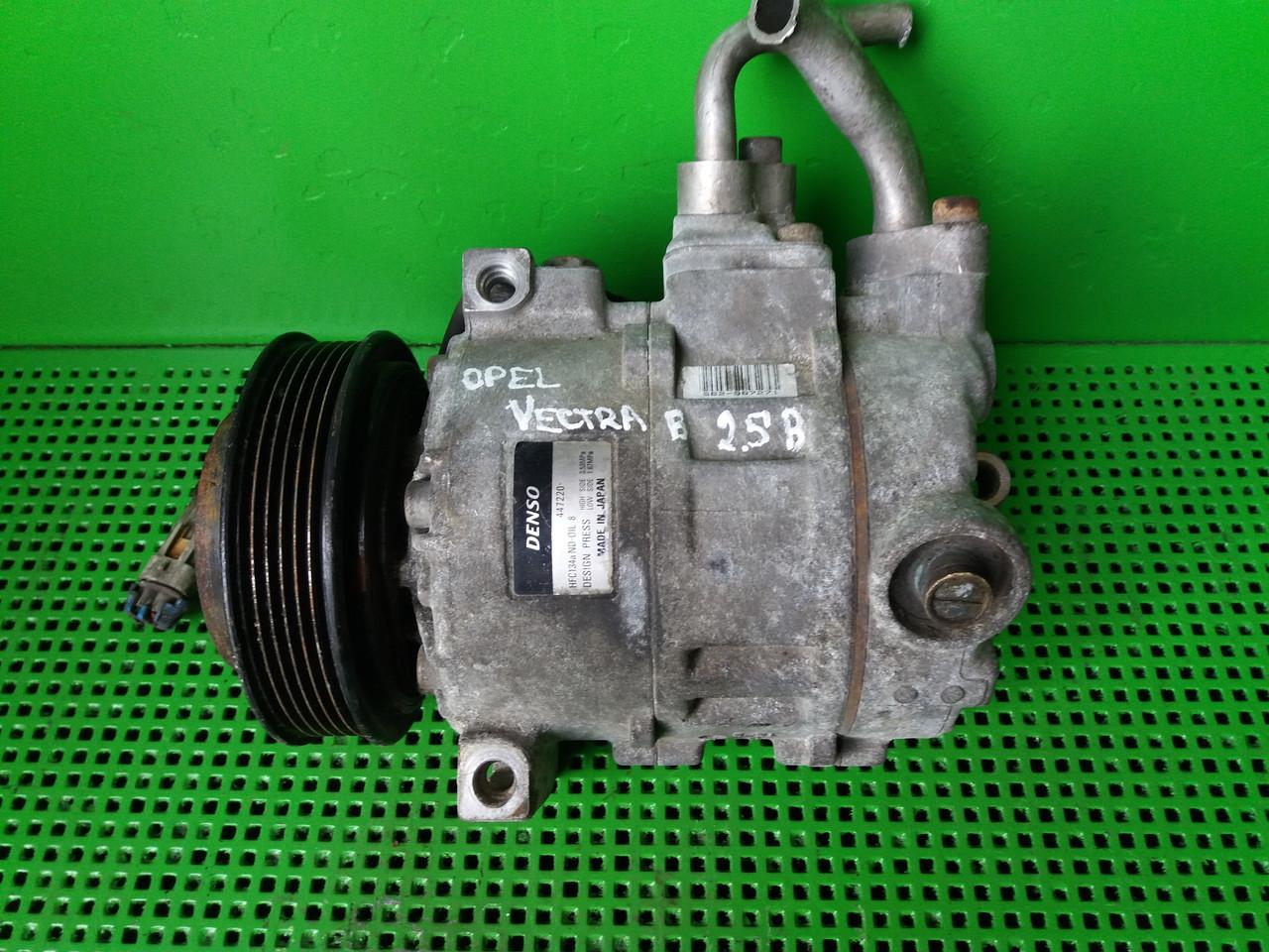 447220 Компресор кондиціонера для Opel Vectra B B 2.5