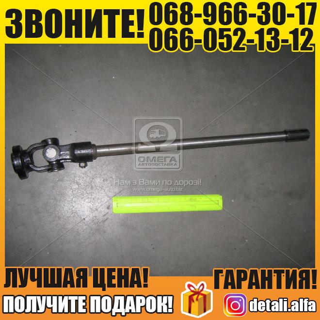 Вал рулевого управления ЮМЗ с шарниром карданным под ГУР (пр-во Украина) (арт. 45Т-3401020.01СБ)