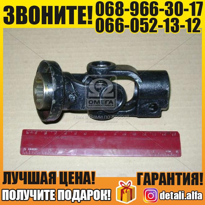 Шарнир карданный нижний (арт. 45Т-3401080 СБ)