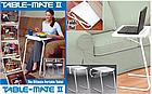 Портативний складаний столик підставка Table - Mate, фото 2
