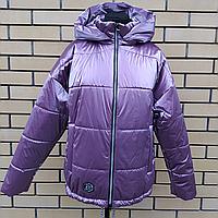 Женская демисезонная яркая курточка