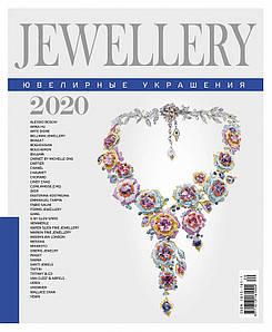 Каталог ювелирных украшений Jewellery 2020