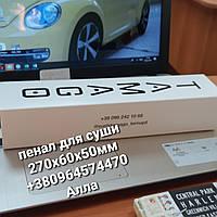 Навинка! Упаковка для суши 270х60х50, фото 1