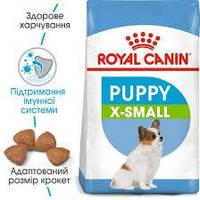 Royal Canin Xsmall puppy для щенков собак миниатюрных пород в возрасте до 10 месяцев, 3 кг