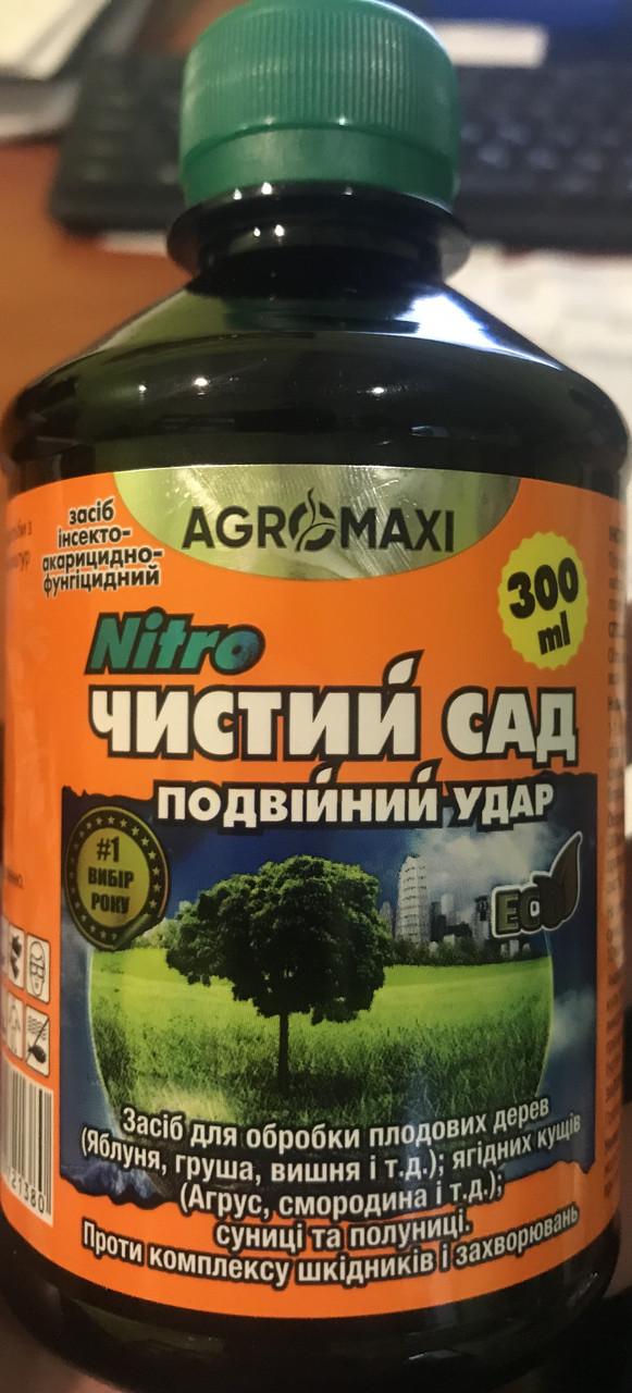Чистый сад Nitro, флакон 300 мл Агромакси