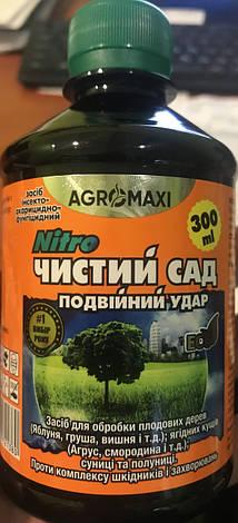 Чистый сад Nitro, флакон 300 мл Агромакси, фото 2