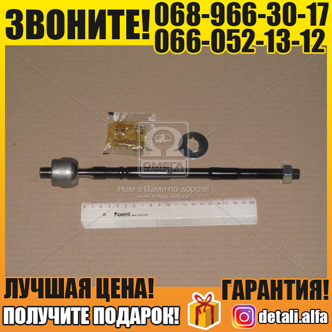 Тяга рулевая СУБАРУ (пр-во CTR) (арт. CRSU-12)