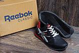 Чоловічі шкіряні кросівки Anser Reebok NS black, фото 8
