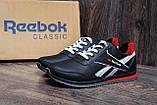 Чоловічі шкіряні кросівки Anser Reebok NS black, фото 9