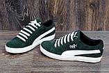 Мужские кожаные кеды Puma SUEDE Green, фото 6