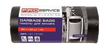 Пакети для сміття 60л/40шт Pro Service Standard чорні