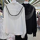 Женская белая и черная блуза с отделкой цепочки и кружево, фото 4