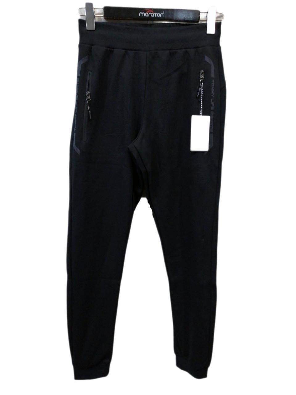 Чоловічі спортивні штанці на манжетах Tommy Life Темно-сині