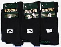 Носки мужские Житомир 42-45 размер, черные. 12 пар.