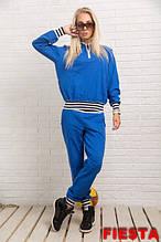 Стильный женский костюм   Электрик